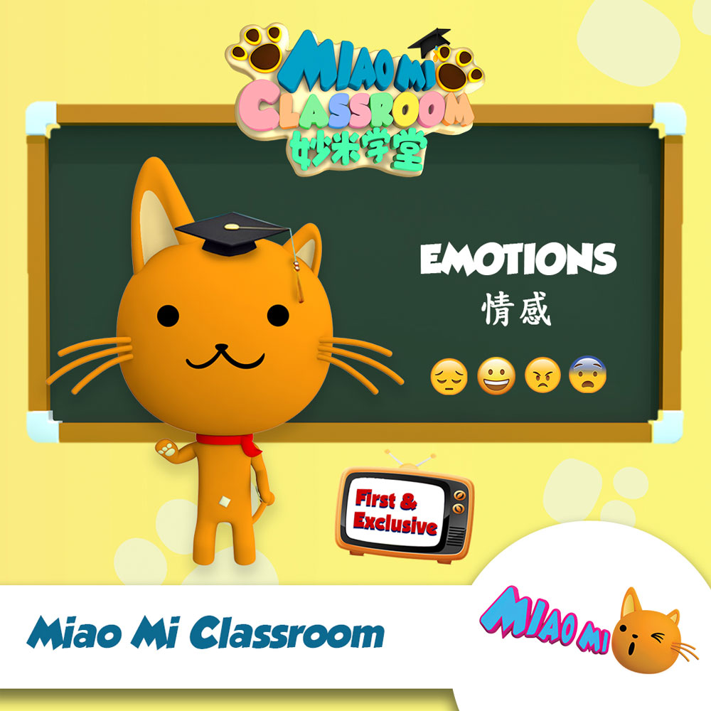 Miao Mi Classroom
