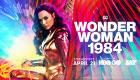 HBO WW84
